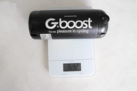 1600gr Smart Battery